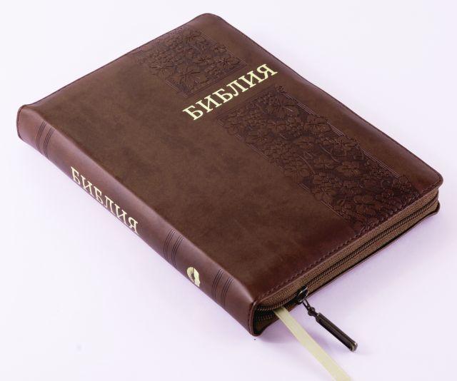 Библия арт. 11544_3