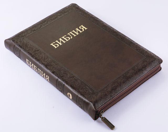 Библия арт. 11763_3