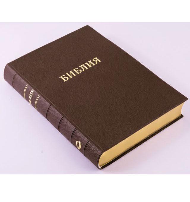 Библия арт. 11721_1
