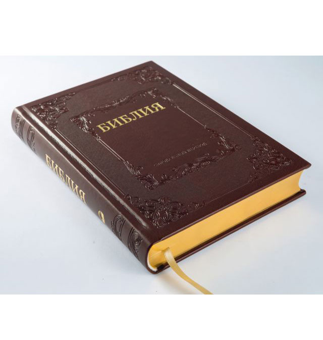 Библия арт. 1176