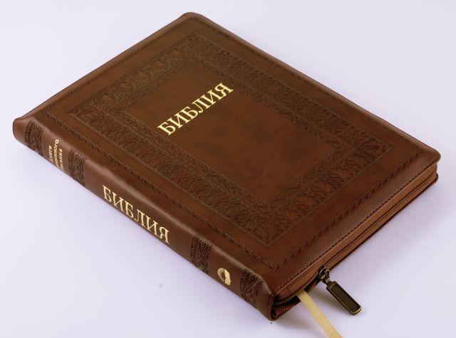 Библия арт. 11763_1
