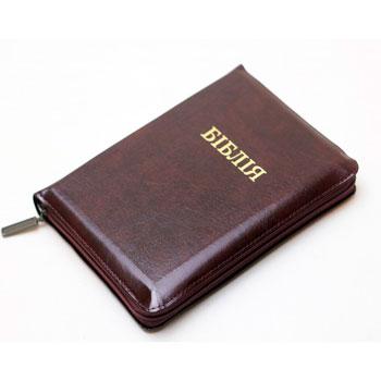 Біблія арт. 10448_2
