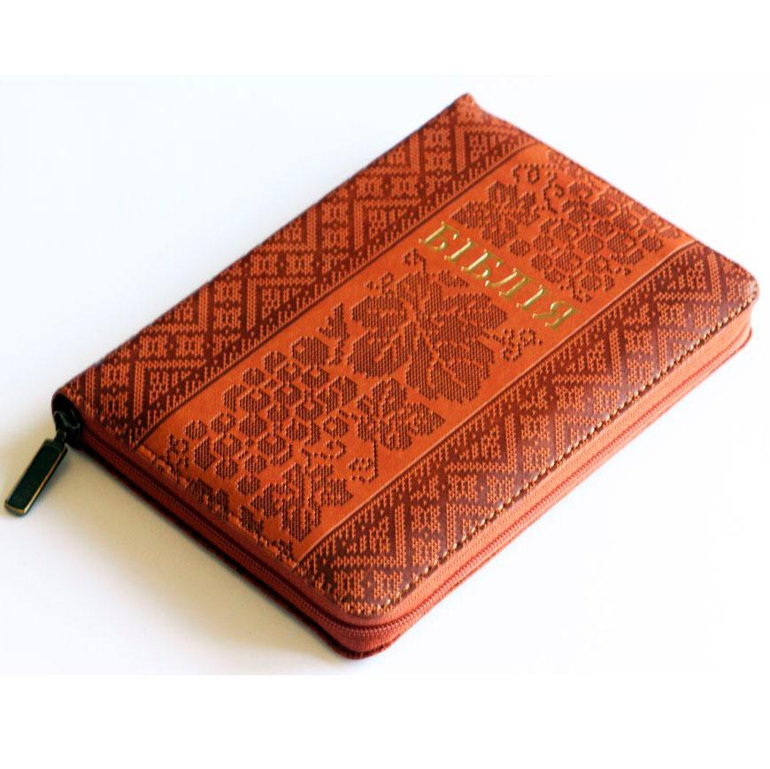 Біблія арт. 10457_5
