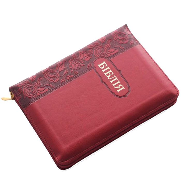 Біблія арт. 10457_8