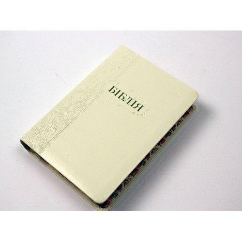 Біблія арт. 1046_2