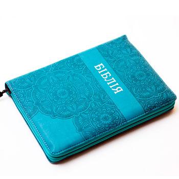 Біблія арт. 10554_14