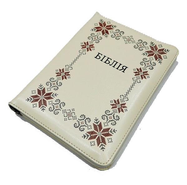 Біблія арт. 10557_6