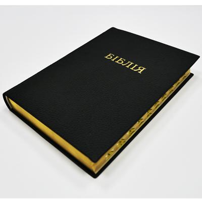 Біблія арт. 10723