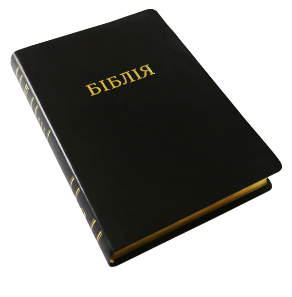 Біблія арт. 1075