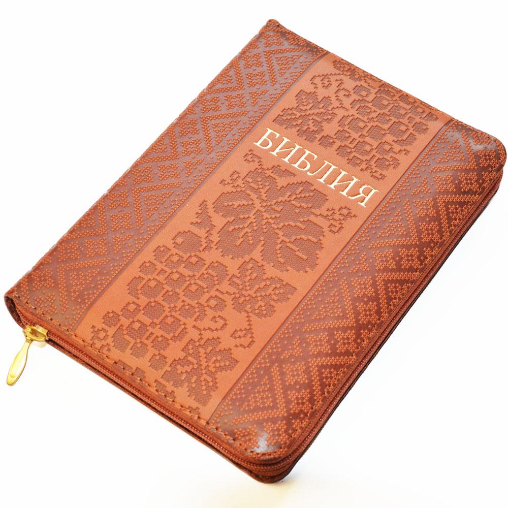 Библия арт. 11454_3