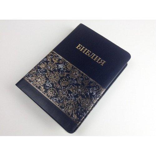 Библия арт. 11551_3