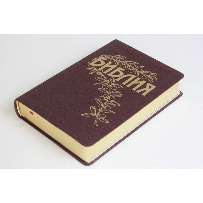 Библия Геце арт. 1165_1
