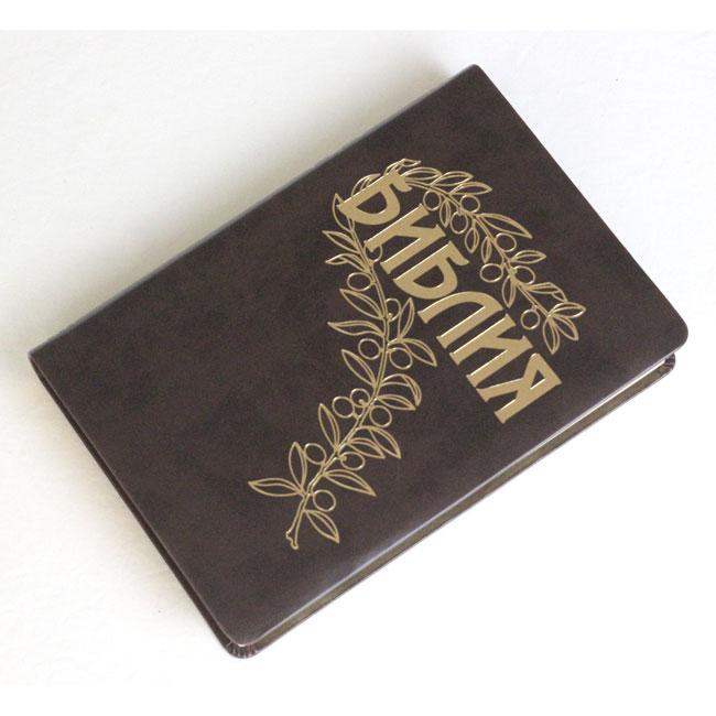 Библия Геце арт. 1165_2