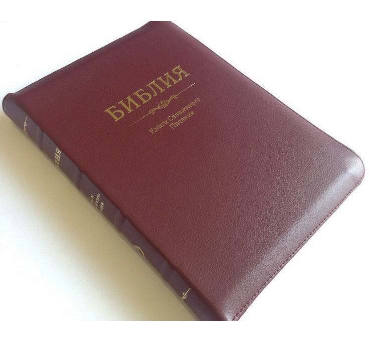 Библия арт. 11752_2