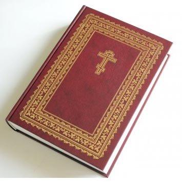 Библия арт. 1177