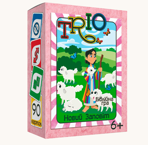 Християнська гра «Тріо» (рожева)