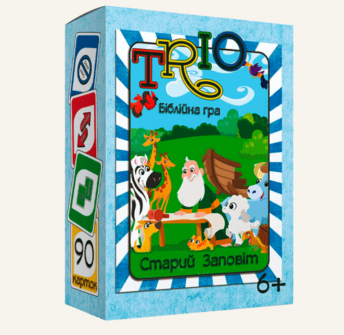 Християнська гра «Тріо» (блакитна)