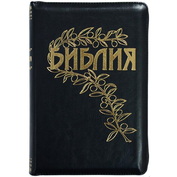 Библия Геце с замочком арт. 11651_1