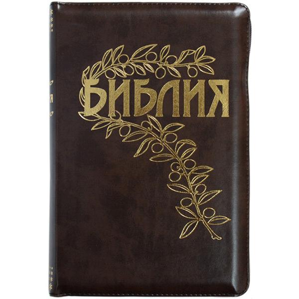 Библия Геце с замочком арт. 11651_2