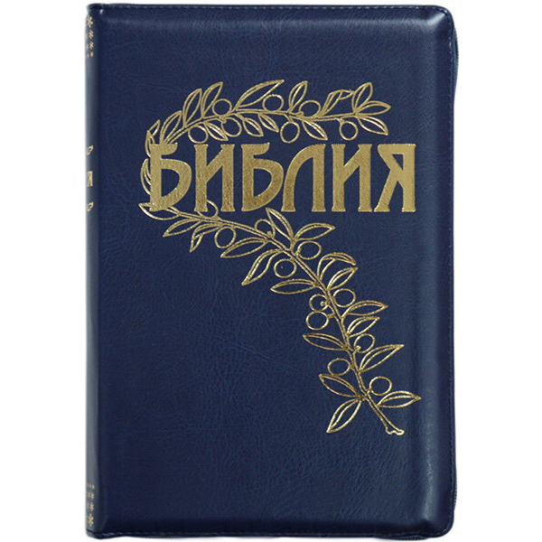 Библия Геце с замочком арт. 11651_3