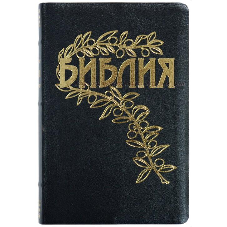 Библия Геце кожаная арт. 1167